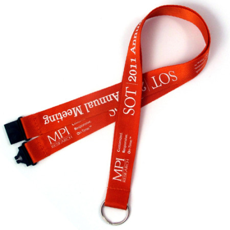 Promotional Nylon Lanyards